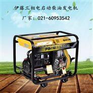 生物工程用伊藤5KW柴油发电机价格