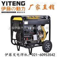 伊藤发电机带电焊机YT6800EW价格