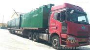 哈尔滨一体化地埋式污水处理装置设备