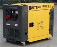 斷電自啟動8千瓦柴油發電機組