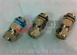 BTL-G1/2/G3/4NPT黄铜镀镍防爆铠装填料函