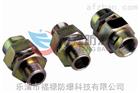 "BGJⅡ-B(G3/4内M25×1.5外""防爆活接头"