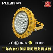 煤厂用LED防爆灯平台灯80W圆形杆装式LED防爆灯60W
