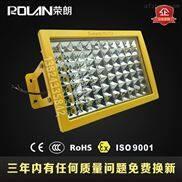 钢铁厂防爆路灯180W-LED防爆高杆路灯150W