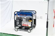 300A汽油发电电焊机每小时油耗