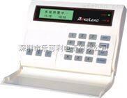 RS616CN-乐可利家用一体式报警主机