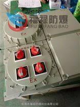 220V,380V,660V防爆电源插座箱带工业连接器防爆检修箱报价