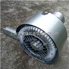 2QB720-SHH47供料设备专用高压风机報價