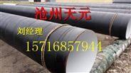 无毒8710防腐钢管现货生产厂家