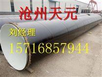输水管线用什么防腐钢管