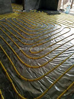 地暖专用膜,纸基复合铝箔地热膜出售