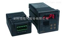 安科瑞WHD48-11智能温湿度控制器