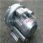 2QB210-SAA11水产养殖专用高压风机-高压旋涡气泵