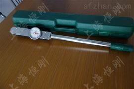 测螺帽螺栓的指针扭力计扳手0-3000N.m