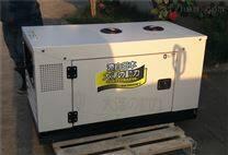 车用改装12千瓦柴油发电机