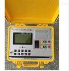HSXBBC-II变压器变比测量仪技术参数