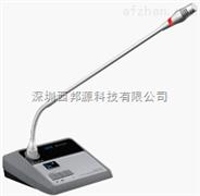 2.4G无线会议系统话筒XBPA-2011A