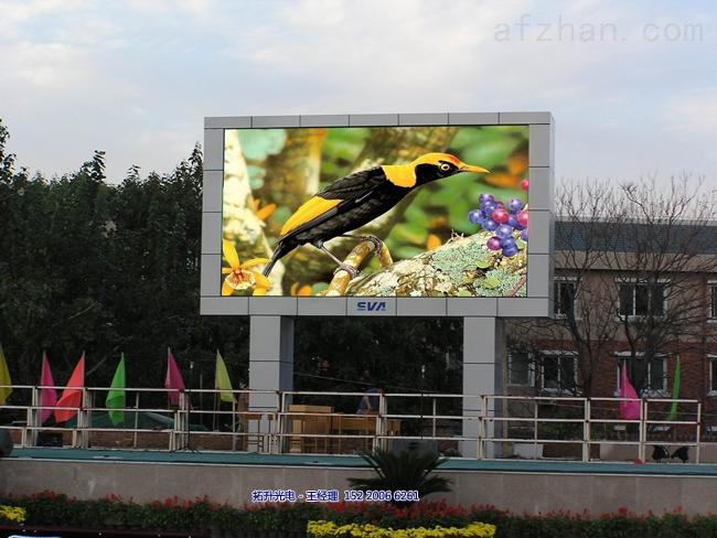 阳泉市大型商业街户外高清LED显示屏多少钱一平方