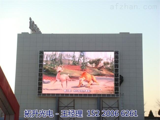 秦皇岛大型商业街户外高清LED显示屏多少钱一平方