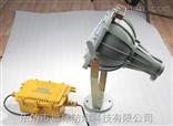 BAT51防爆投光灯光源功率70W/100W/150W