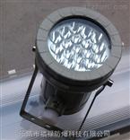 防爆视孔灯,led防爆视孔灯