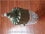BAD62-250W壁式防爆金卤灯