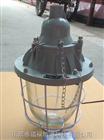 BCD-100W隔爆型防爆灯