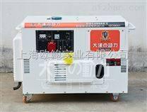 15kw车用柴油发电机,静音柴油发电机