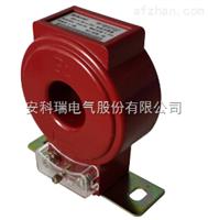 安科瑞AKH-0.66/J-30I 300/5 计量型电流互感器