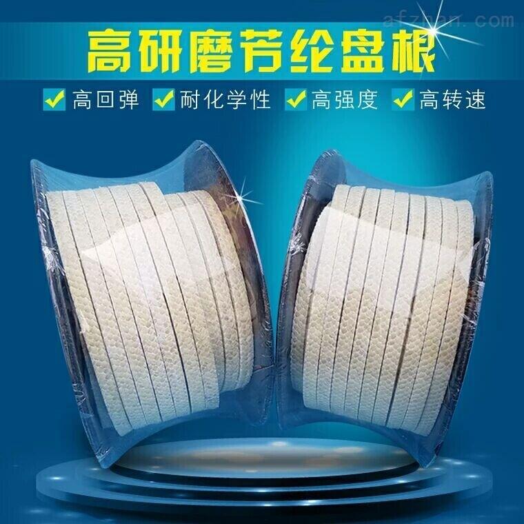 天津芳纶硅胶芯盘根厂家,厂家大量现货,当天发货