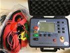 ETCR3000B 数字式接地电阻表/土壤电阻率测试仪
