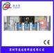 智慧景区票务系统 售票系统软件