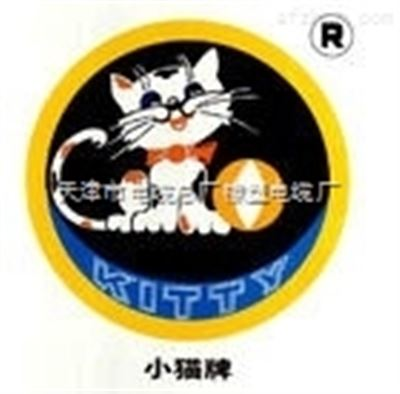 【MYJV32电缆价格】//【煤矿用电力电缆MYJV32】