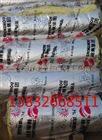 16KG 50MM玻璃棉毡 玻璃纤维保温棉隔热棉
