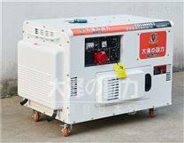 消防车用10kw柴油发电机