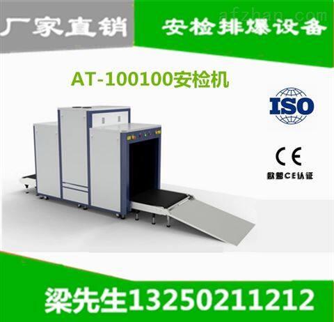 郑州安检过包机一般多少钱