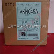 日本进口原装FUJI富士机床冷却泵VKN系列