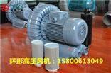 2RB710-H37环形高压风机,高压漩涡气泵,单相4KW鱼塘曝气,污水曝气风机