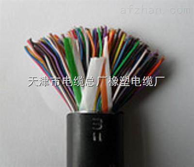 充油通信电缆HYAT 铠装充油通信电缆HYAT22