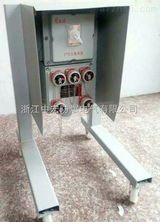 bxc-bxc系列防检修电源插座箱 防爆配电箱 控制箱 接线箱报价