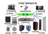 IP网络监听音箱.IP网络监听音响.IP网络有源监听音箱