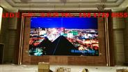 数字视频高清LED显示屏