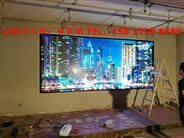视频会议高清LED显示屏