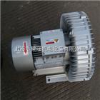 2QB820-SHH175.5KW高压风机-高压鼓风机厂家