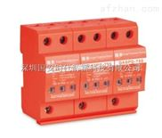 風電系統防雷器/國安690V電源防雷模塊/光伏浪涌保護器