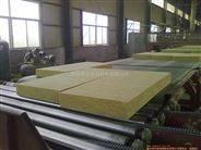彩鋼屋面專用防水岩棉板