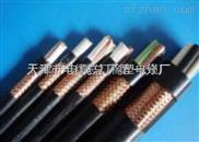 安防监控摄像机电线SYWV-75-5电缆