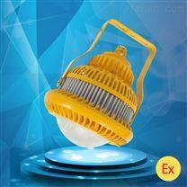 LED防爆灯 150w加油站照明ExdIICT6Gb天棚灯