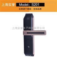 上海指纹密码锁 电子防盗门指纹锁 厂家直销智能门锁