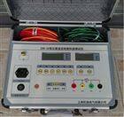 特价供应WXR-2A变压器直流电阻快速测试仪